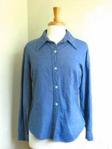 light blue striped shirt BEFORE